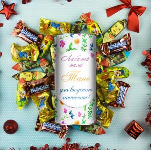 купить Именной сладкий подарок