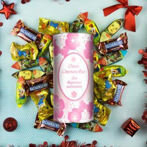 Именной сладкий подарок Для вкусного чаепития сладкий новогодний подарок детский сувенир классный подарок 269 г