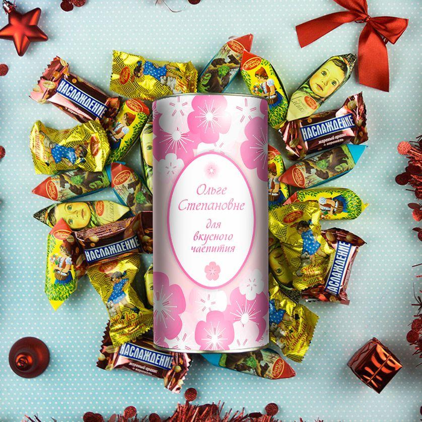 """Именной сладкий подарок """"Для вкусного чаепития"""" от 790 руб"""
