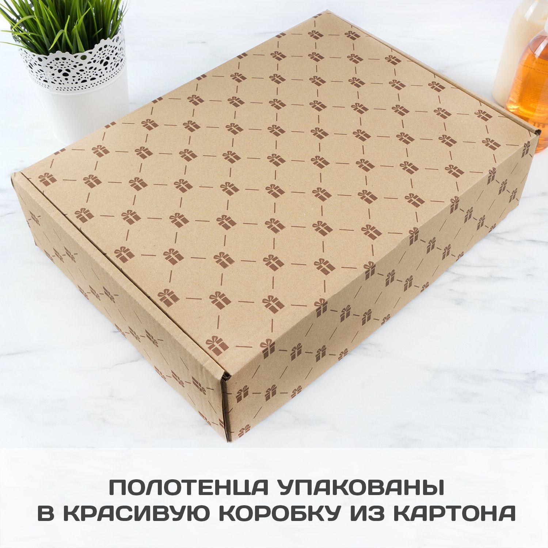 Комплект полотенец с вышивкой «Совет да любовь» (белые)
