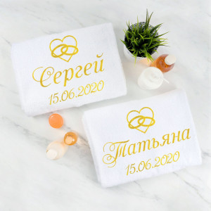 Комплект полотенец с вышивкой «Свадебный именной» (белые)