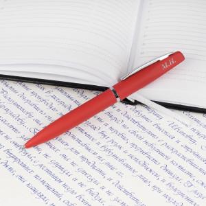 Ручка с гравировкой инициалов