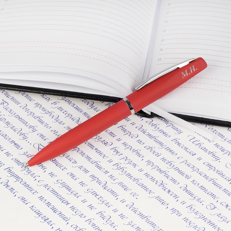 "Ручка с гравировкой инициалов ""Комфорт"" красная от 590 руб"