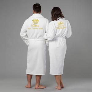 Комплект халатов с именной вышивкой Царь и Царица(белые) комплект халатов с вышивкой именной