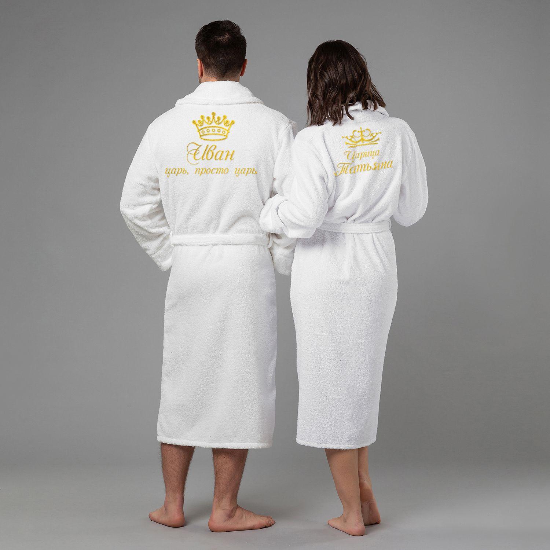 """Комплект халатов с именной вышивкой """"Царь и Царица""""(белые) от 5 990 руб"""
