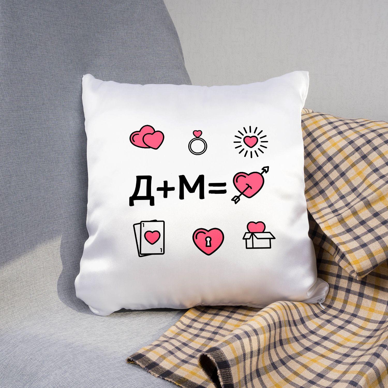 Подушка с инициалами «Любовь» от 790 руб