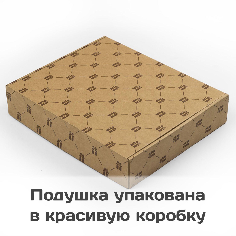 Подушка с инициалами «Любовь» - 3