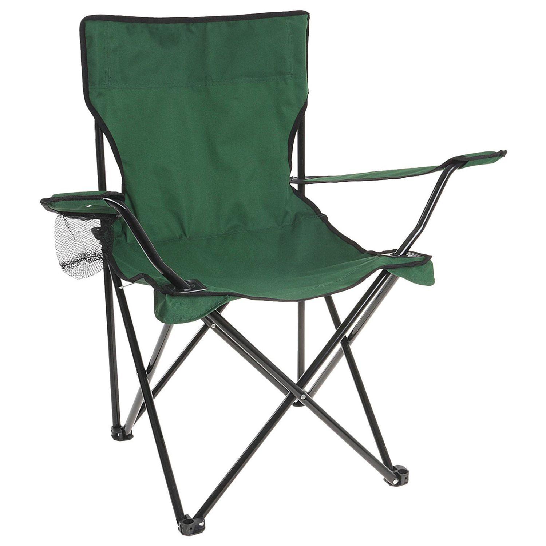 Кресло туристическое (складное) с подстаканником