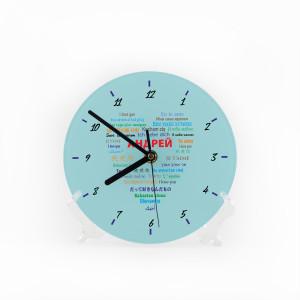 Именные часы «Любовь без границ» (мужские)