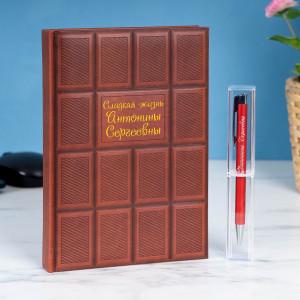 Именной набор с ручкой В шоколаде