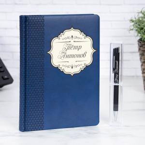 Набор с ручкой Деловой стиль синий