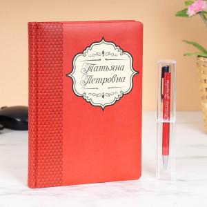 Набор с ручкой Деловой стиль красный