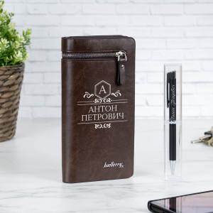 Набор портмоне с ручкой Браун именной