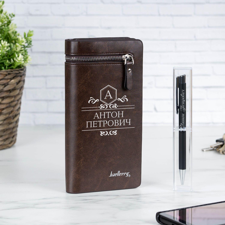"""Набор портмоне с ручкой """"Браун"""" именной от 2 150 руб"""