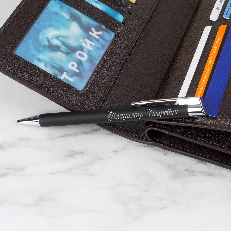 """Набор портмоне с ручкой """"Эксклюзив"""" именной - 2"""
