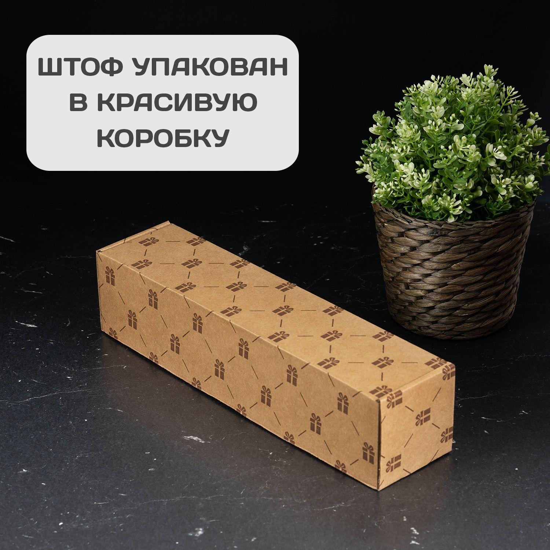 "Штоф Купеческий ""Монограмма"" - 4"