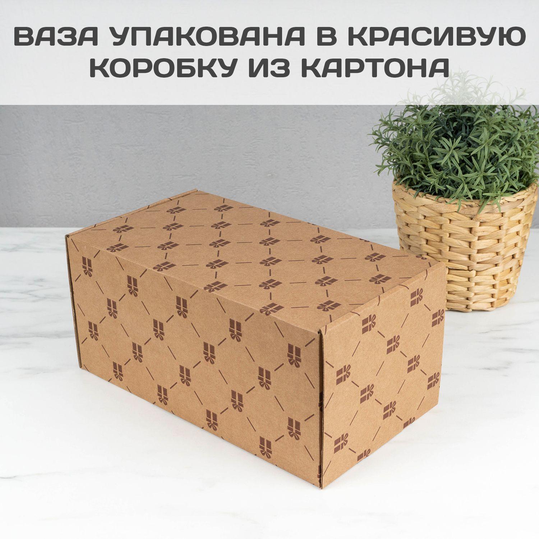 """Ваза для цветов Грация """"С годовщиной свадьбы"""" от 1 190 руб"""