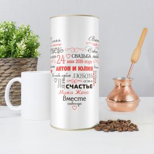 """Именной кофе """"Свадебное сердце"""""""