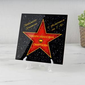 купить Подарочная звезда «Любимому учителю» дешево
