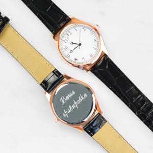 Наручные часы Gold с гравировкой