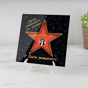 Подарочная звезда с фото «С днем рождения»