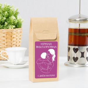 Именной чай С днем матери именной термостакан с днем матери