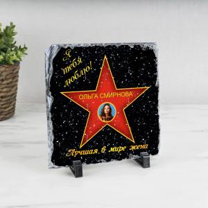 Подарочная звезда с фото «Лучшая в мире жена» -камень подарочная звезда почетный выпускник камень