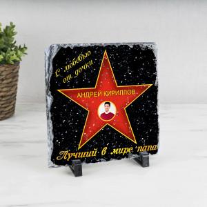 Подарочная звезда с фото «Лучший в мире папа» - камень
