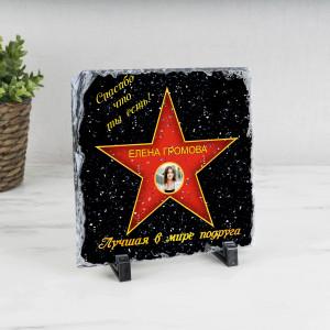 Подарочная звезда с фото «Лучшая в мире подруга» - камень подарочная звезда почетный выпускник камень