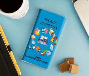 Именная шоколадка
