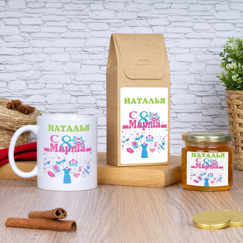 Кружка с чаем и медом «8 марта»