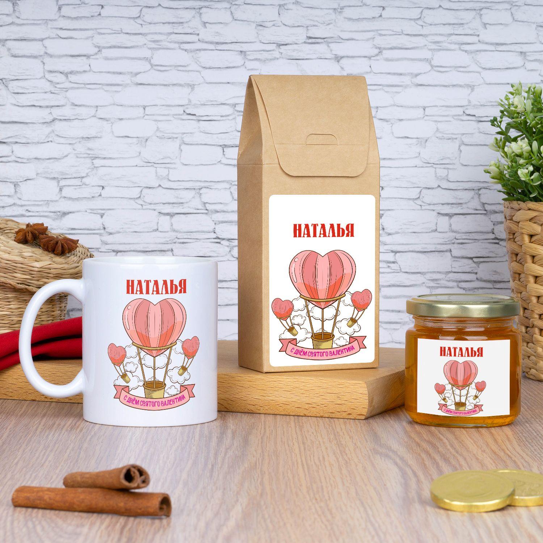 Кружка с чаем и медом «С Днем Святого Валентина»