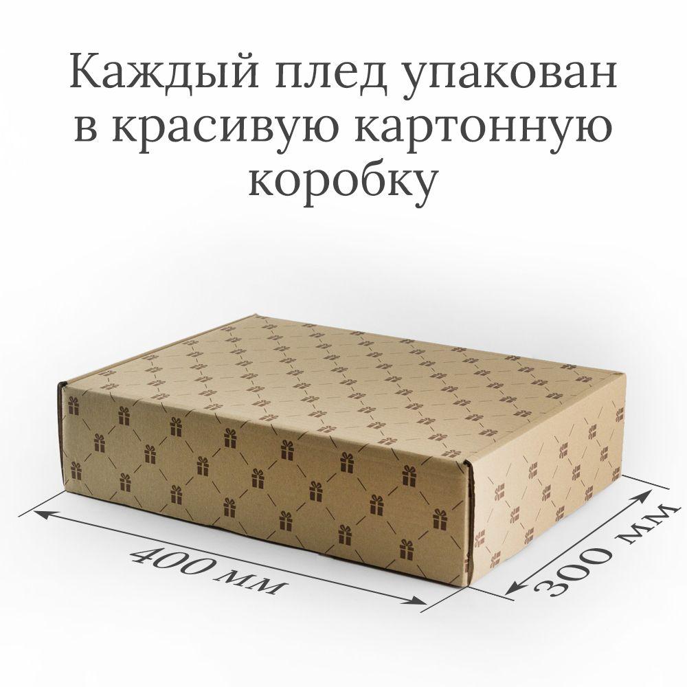 """Комплект пледов-подушек """"Королевский"""""""