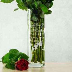 свеча дракон gipfel 5902 Именная ваза для цветов Лучший учитель Географии