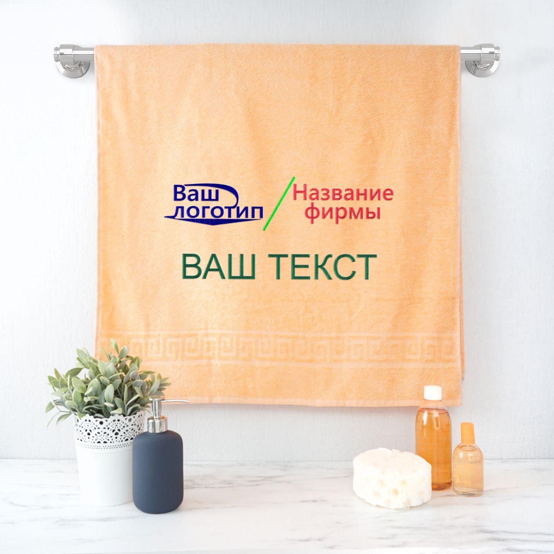 Полотенце с вышивкой