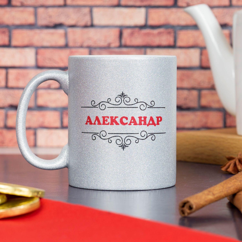 "Кружка Серебро ""Именная"" от 495 руб"