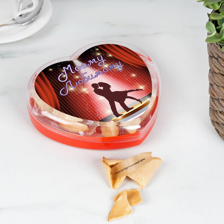 """Печенье с предсказаниями Сердце """"Моему любимому"""" 7 шт. от 490 руб"""