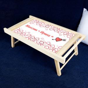 Столик для завтрака в постель *Любовь*