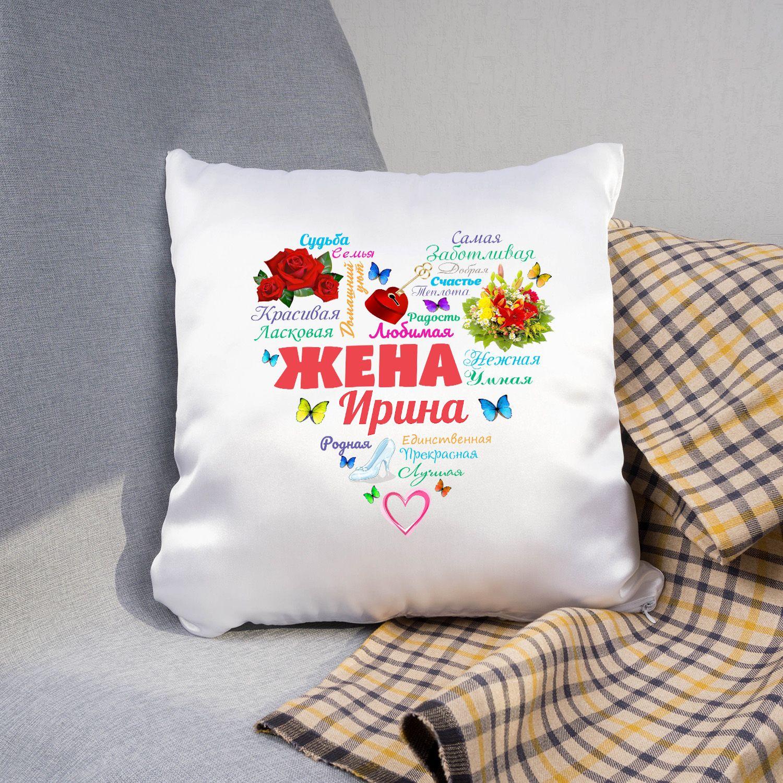 Именная подушка
