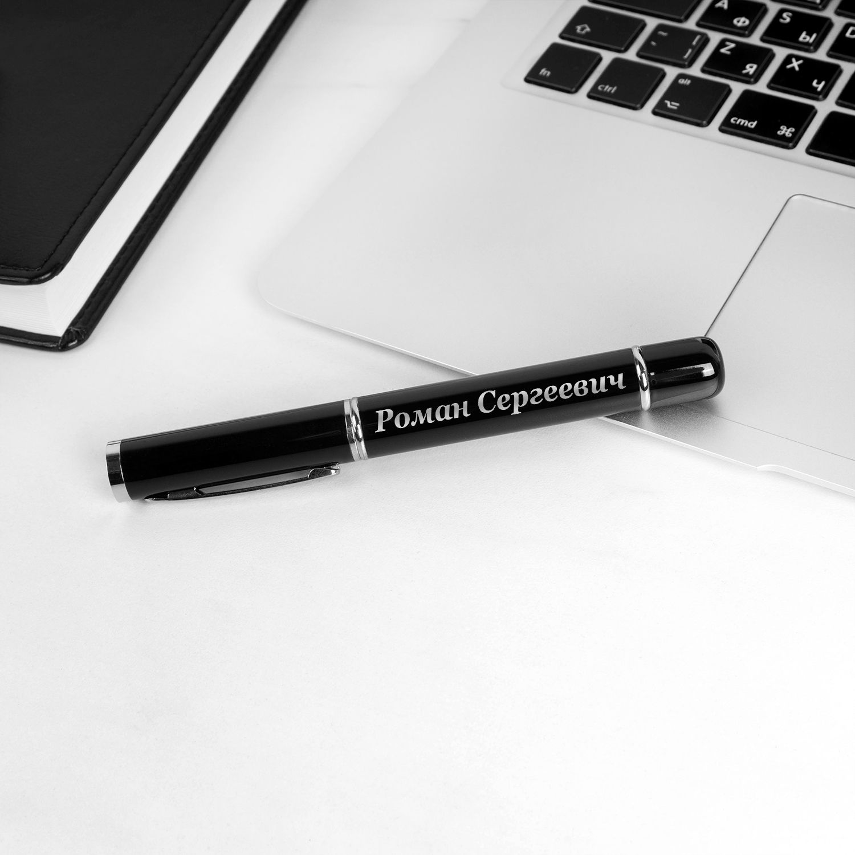 Ручка-флешка London с гравировкой