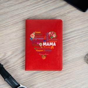 Обложка для паспорта «Сердце из слов МАМЕ» красная