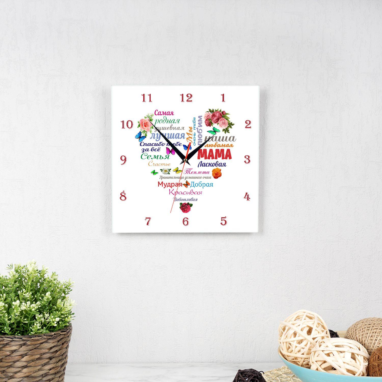 Часы квадро «Сердце из слов МАМЕ»