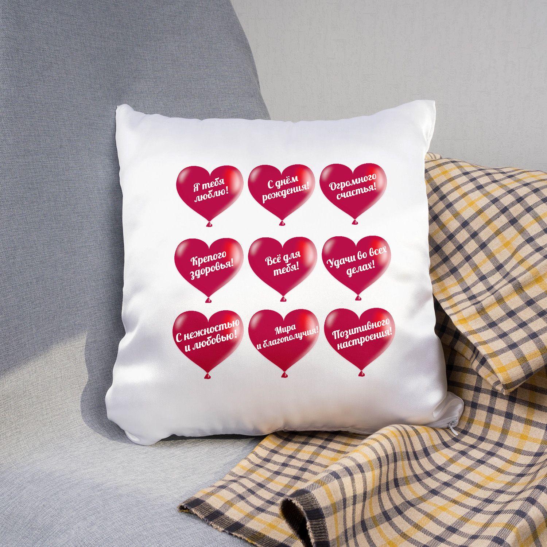 Подушка «Девять Сердец»
