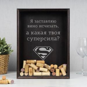 Копилка для пробок (бук) «Суперсила»