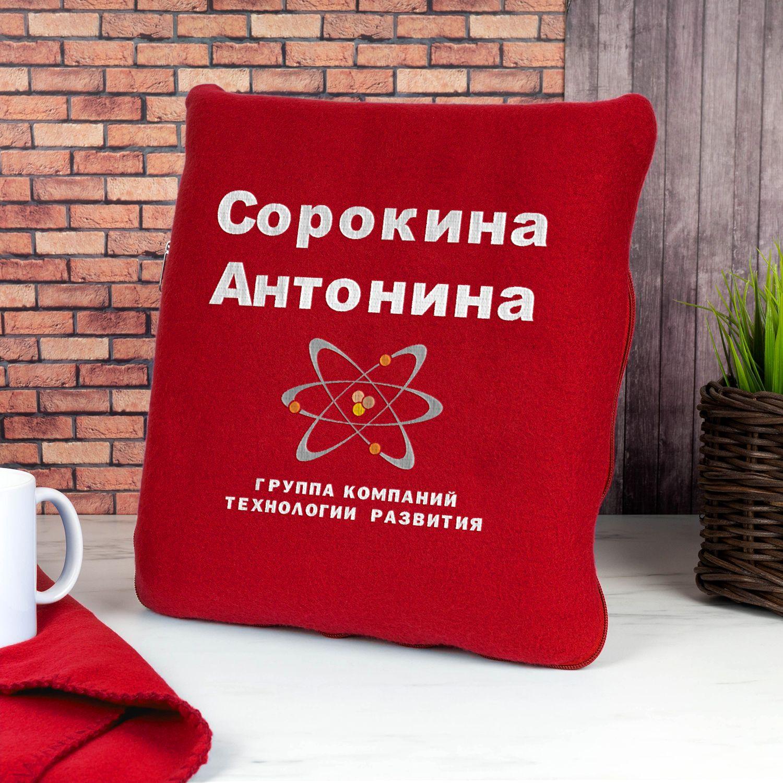 Плед-подушка «Корпоративный» (красный)