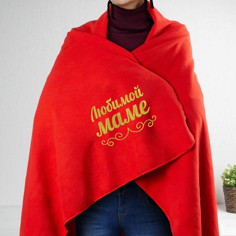 Плед с вышивкой «Любимой маме» (красный)