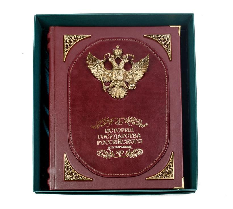 Фото - Подарочное издание История государства Российского гудим gudim рисунки которые мы заслужили подарочное издание