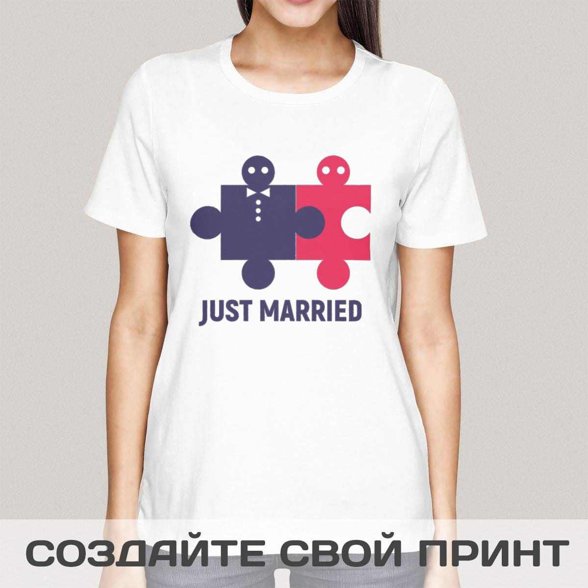 Футболка с принтом *Just Married* мужская