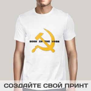 Футболка *Born in USSR*