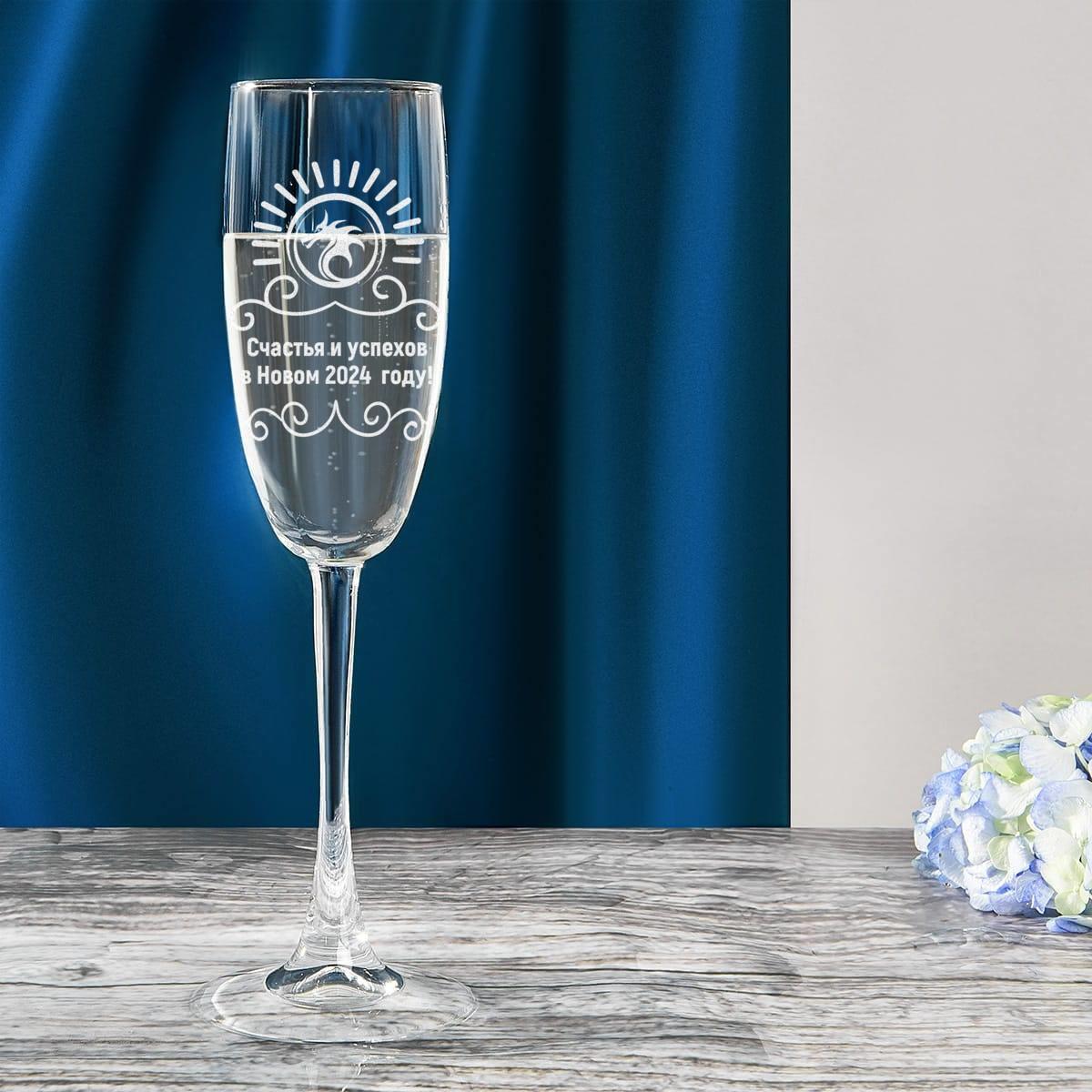 Новогодний фужер для шампанского недорого